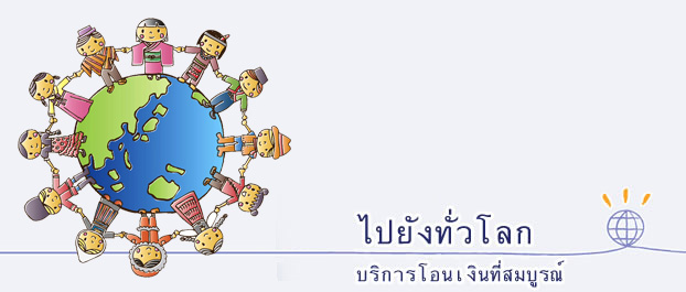 western union bank online